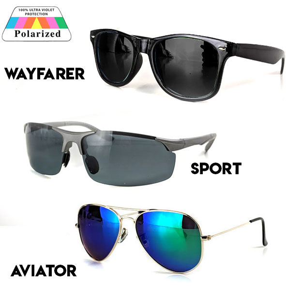 Polarized Sunglasses - Your Choice of Aviator, Sport or Wayfarer Style - Don\'t let our low price fool you, these are NICE! Order 2 or more for only $5.99 each! SHIPS FREE!