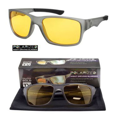 $7.99 (reg $25) Polarized Nigh...
